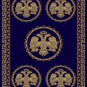 ΧΑΛΙ ΕΚΚΛΗΣΙΑΣ BYZANTIUM 105 NAVY
