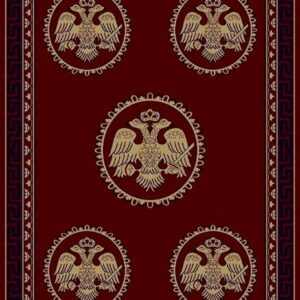 ΧΑΛΙ ΕΚΚΛΗΣΙΑΣ ΔΙΑΔΡΟΜΟΣ BYZANTIUM 105 RED